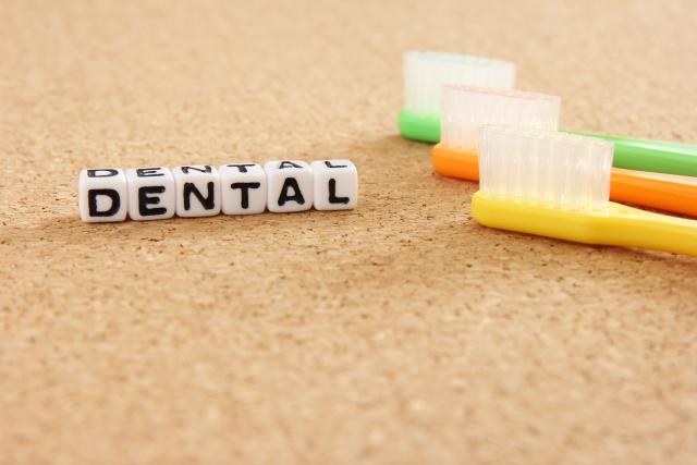 歯に関する英語フレーズ